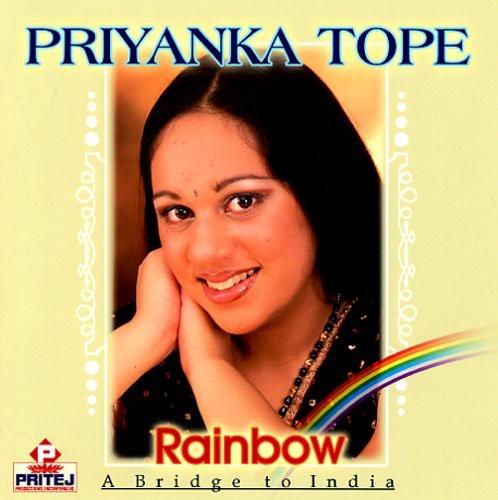 Rainbow: Bridge to India