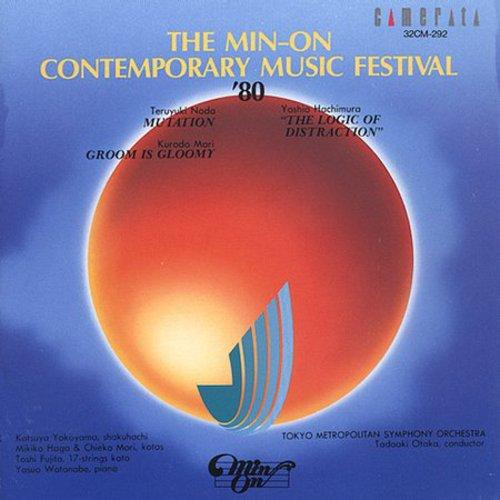 Min-On Contemporary Festival 1980