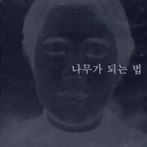 Sung Ki Wan [Import]