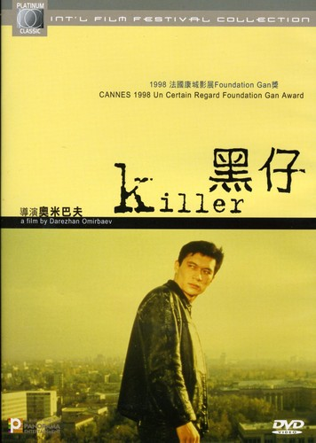 Killer [Import]