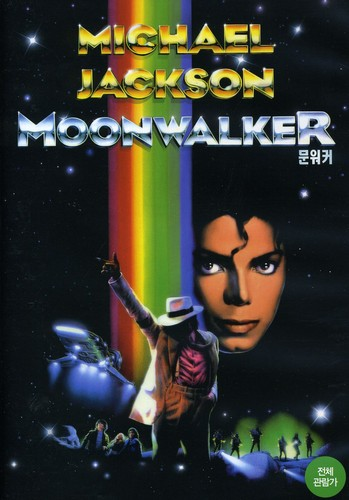 Michael Jackson: Moonwalker [Import]