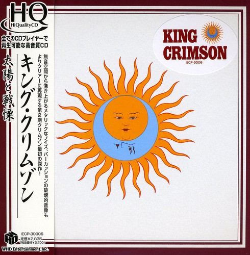 King Crimson - Larks Tongues In Aspic (Jpn) (Jmlp)