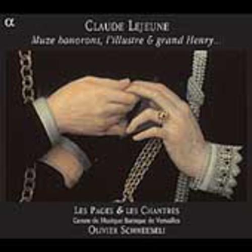 Muze Honorons L'illustre & Grand Henry