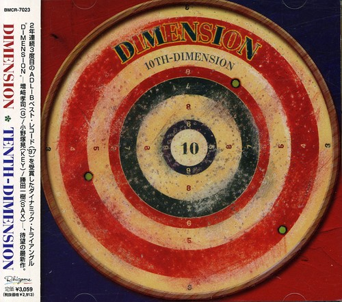 10th Dimension [Import]