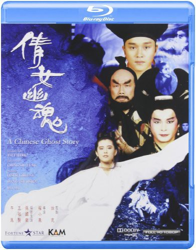 A Chinese Ghost Story [Import]