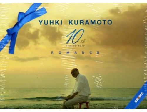 10th Anniversary Romance [Import]