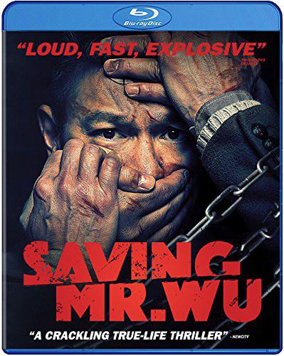 - Saving Mr. Wu