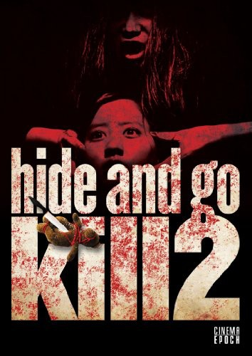 Hide and Go Kill 2