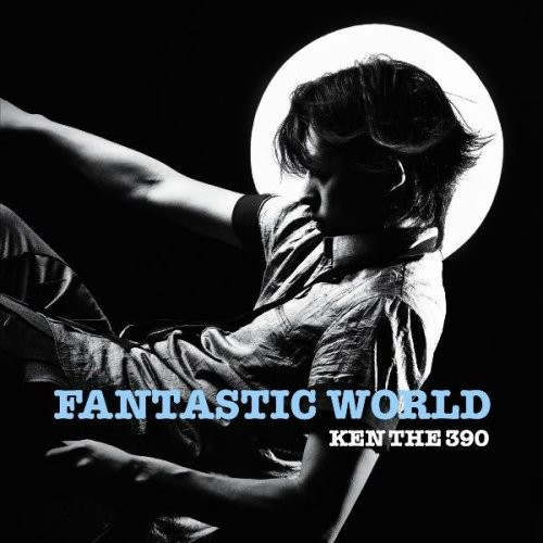 Fantastic World [Import]