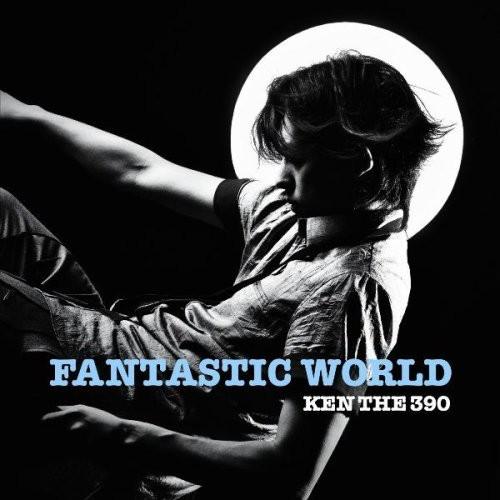 Fantastic World [Import]