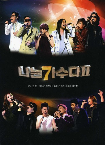 I'm a Singer 2: May Contest /  Various [Import]
