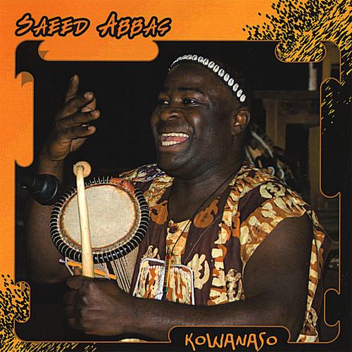 Kowanaso