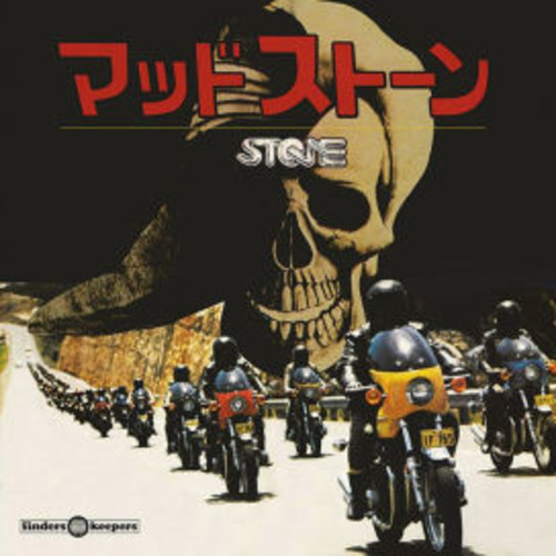Stone (FKR 10th Anniversary Edition) - O.S.T.
