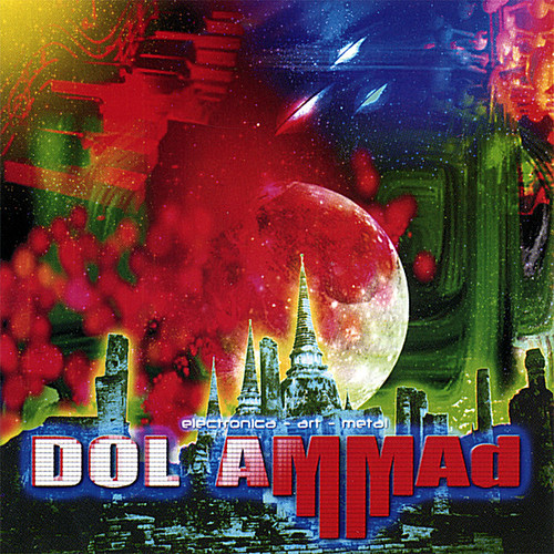 Electronica Art Metal-Demo 2002