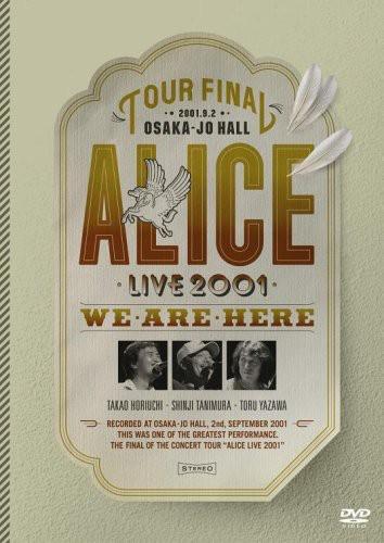 Fukkatsu Alice Final Concert 2001: Osakajo Hall [Import]