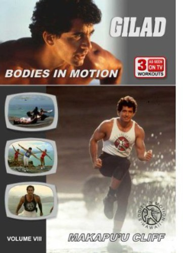 Gilad: Bodies in Motion - Makapu'u Cliff