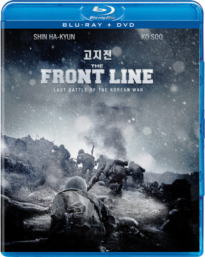 Ko Soo - The Front Line