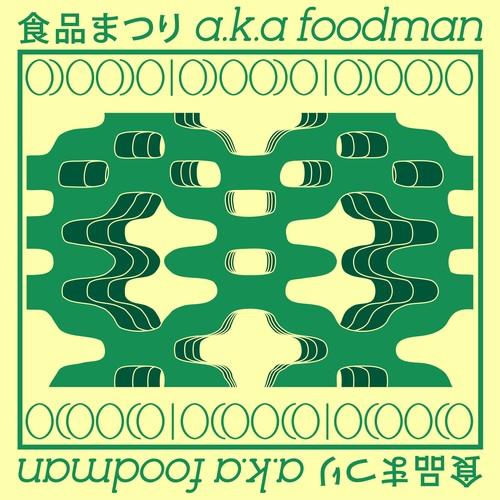 Foodman - Odoodo