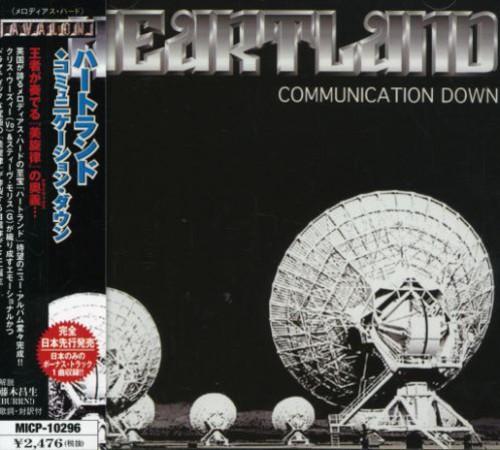 Communication Down [Import]