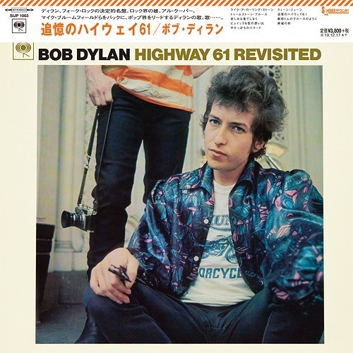 Bob Dylan - Highway 61 Revisited [Import Limited Edition LP]