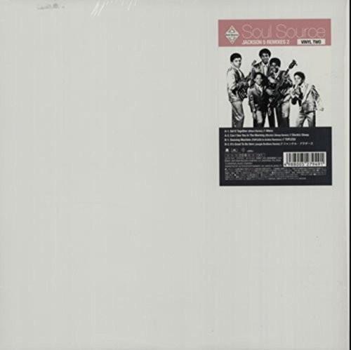 Jackson 5 Remixes/ Vinyl TW0 /  Various [Import]
