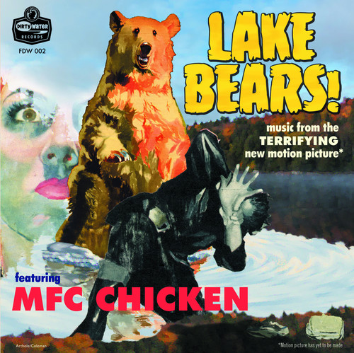 Lake Bears [Import]