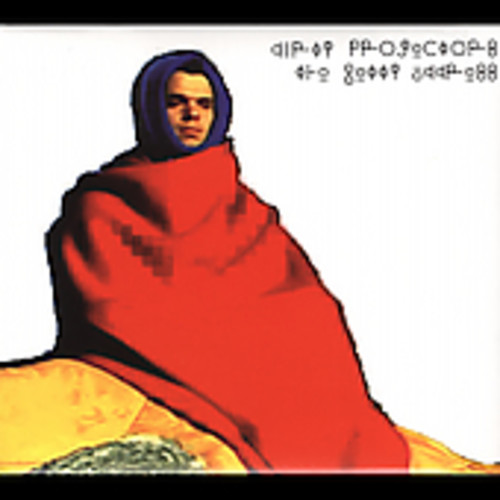 Dirty Projectors - Getty Address