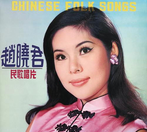 Chinese Folk Songs