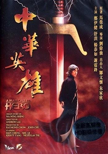 Man Called Hero (1999) [Import]