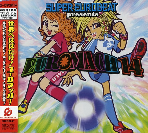 Euromach 14 [Import]