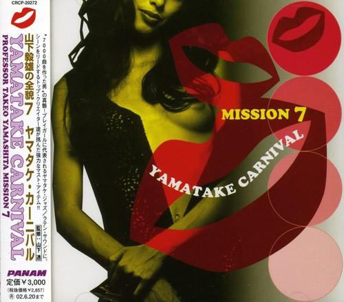 Yamatake Remix Carnival/ Rby /  Various [Import]