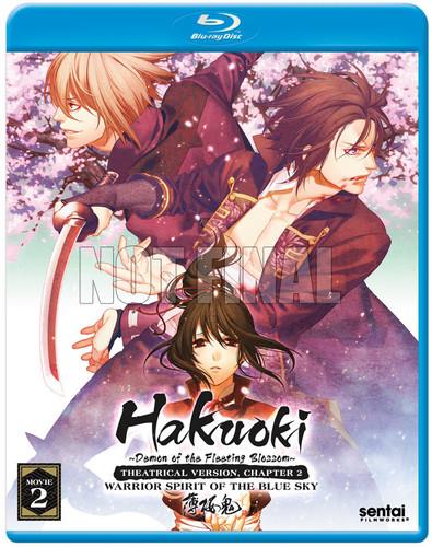 Hakuoki 2
