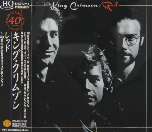 King Crimson - Red (Bonus Track) (Jpn)
