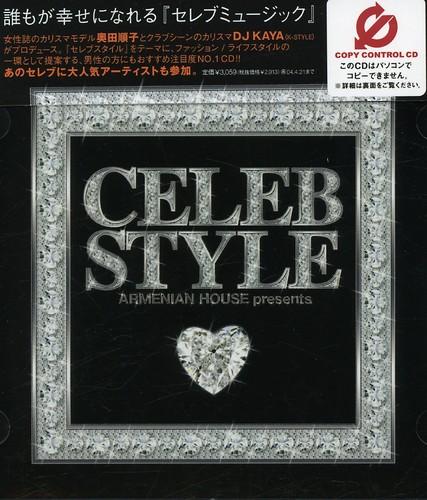 Presents Celeb Style/ Junko Okuda Produce [Import]