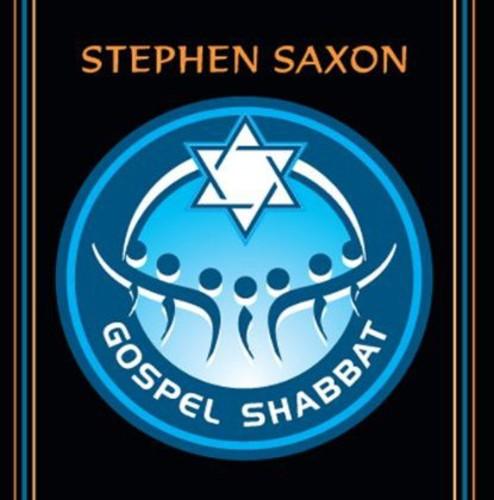 Gospel Shabbat