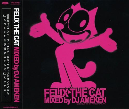 Bass W/ Felix Cat [Import]