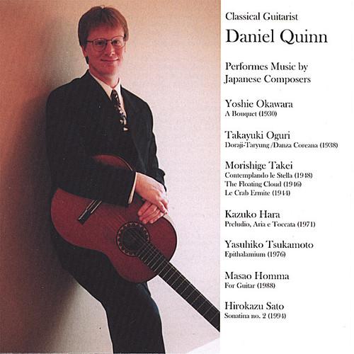 Classical Guitarist Daniel Quinn Performs Music By