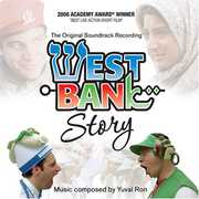 West Bank Story (Original Soundtrack)