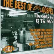 B.o. Excello Gospel /  Various [Import]