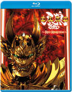 Garo: Red Requiem , Ryosei Konishi