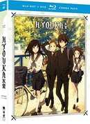 Hyouka: Part One