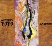 Gakondo