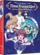 Time Travel Girl: Complete Series , Aki Toyosak