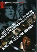 Norman Granz Presents Duke: The Last Jam Session , Joan Mir
