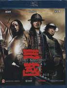 Three Kingdoms (Blu-ray) [Import] , Maggie Q