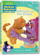Shalom Sesame 2010 #5: Mitzvah on the Street , Matisyahu
