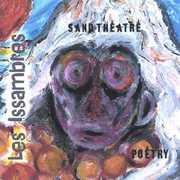 Sand Theatre Poetry
