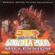 Godzilla 2000 Millennium (Original Soundtrack)