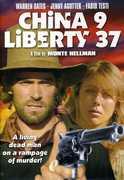 China 9, Liberty 37 , Isabel Mestres