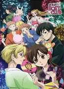 Ouran H.S. Host Club - Fireworks Wall Scroll
